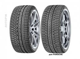 <b>Michelin Pilot Alpin</b> PA4 225/45 R18