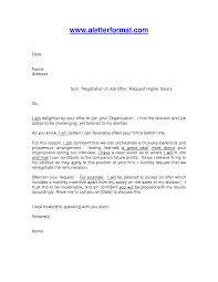 job offer negotiation letter sample apology letter  reply