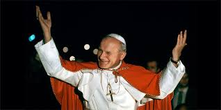 Saint John Paul II National <b>Shrine</b>: Home