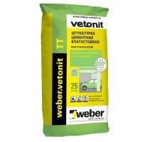 <b>Штукатурка цементная</b> влагостойкая <b>Weber</b>.Vetonit TT серая 25 кг ...