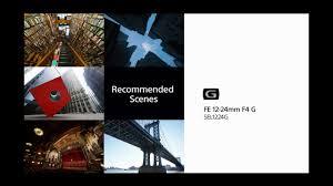 Lens Expert Tips | <b>FE 12</b>-<b>24mm F4</b> G | <b>Sony</b> | Lens - YouTube
