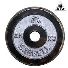 купить <b>Диск хромированный DFC</b>, <b>26</b> мм, 25 кг в магазине Диана ...