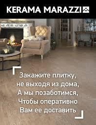 Sanitana S10062423300000 <b>Чаша напольного унитаза</b> BE YOU ...