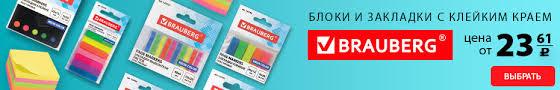 Товар категории «<b>Штемпельная краска</b>» – купить по лучшей цене ...