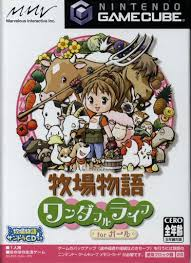 Video game:Nintendo GameCube Bokujou Monogatari (Farm Story ...
