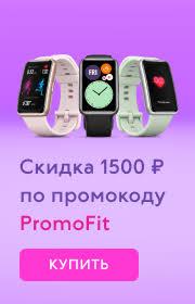 Ремешки <b>Wolt</b> – купить ремешок для смарт часов <b>Wolt</b> в Москве в ...