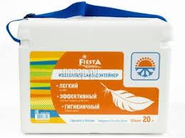 <b>Термоконтейнер</b> Fiesta 20L White 138302