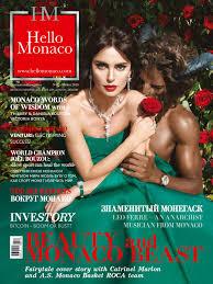 Hello Monaco magazine - Winter 2018 - issue HM02 by ...