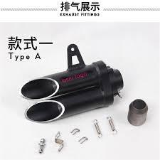 Online Shop 51mm <b>Motorcycle</b> 2 model <b>Double</b> Down <b>toce</b> slip-on ...