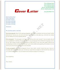 security guard cover letter template free microsoft word templates r9zfi6sr ms word cover letter template