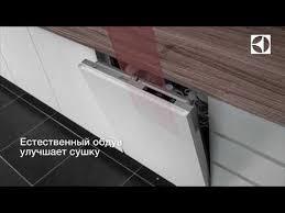 <b>Посудомоечная машина Electrolux ESF 9526 LOW</b> купить в ...
