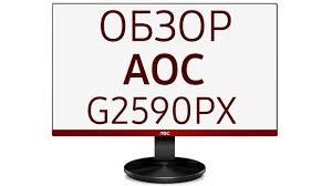 <b>Монитор AOC</b> Gaming <b>G2590PX</b> (2590PX), 25 дюймов - YouTube