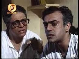 Vyomkesh Bhakshi serial on Doordarshan