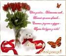 Поздравления с днем рождения маме на українській мові