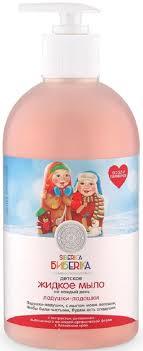 Детская <b>косметика</b> купить в интернет-магазине OZON.ru