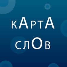 <b>ТАКСА</b> — перевод на английский c примерами предложений