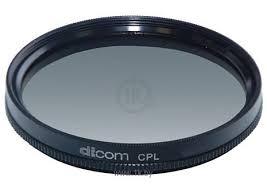<b>Светофильтр Dicom Circular-PL 52mm</b>