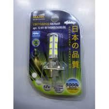 H1LED* <b>Лампочка</b> диодная H1 <b>LED</b> 12V 14 SMD WHITE МАЯК ...