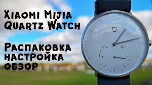Xiaomi Mijia <b>Quartz Smart Watch</b> II 10 причин моей ненависти ...