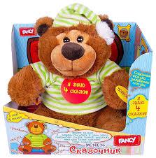 <b>Интерактивная игрушка FANCY</b> Медведь-сказочник 157437 ...