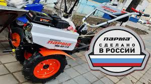 Мотоблок <b>бензиновый Парма</b> МБ-02-7.0 - YouTube