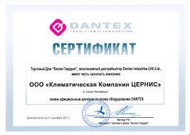 <b>Dantex RK</b>-<b>18SMI Инверторная сплит</b>-<b>система</b> настенного типа ...