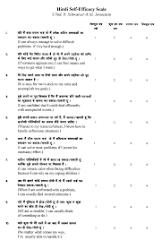 my home essay in hindi edmund burke essay topics essay on quality of education