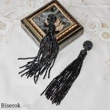 мк черные серьги из бисерной рубки   Черные серьги, Серьги и ...