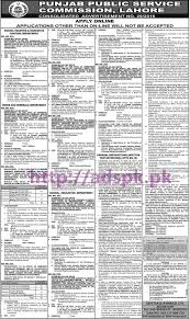 ppsc new career jobs ad no 29 2016 test syllabus jobs for senior ppsc new career jobs ad no 29 2016 test syllabus jobs for senior auditor