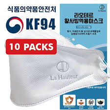 <b>10PCS KF94</b> Mask Made in Korea Medical <b>Face</b> Respirator ...