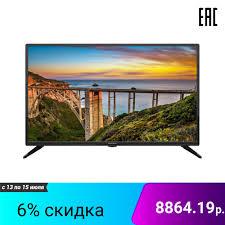 <b>LED телевизор ERISSON</b> 32LEK83T2 HD READY (720p) - купить ...