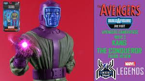 Marvel Legends KANG THE <b>CONQUEROR</b> Avengers GamerVerse ...