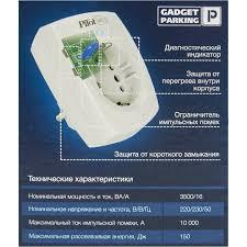 <b>Сетевой фильтр Pilot Bit</b> S 1 розетка цвет серый в Новосибирске ...