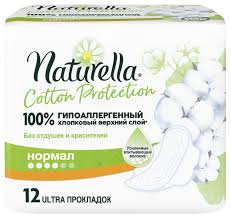 Naturella <b>прокладки Cotton Protection</b> Normal — купить по ...