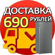 <b>Холодильник Liebherr CN 4213</b> — купить, цена и характеристики ...