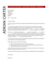 cover letter assistant manager cover letter retail store sales retail assistant manager resume restaurant assistant manager retail cover letter sample
