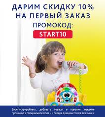 """Официальный интернет-магазин """"<b>Chicco</b>"""""""