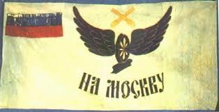 """Во время сессии в Давосе Порошенко выступит с речью """"Движение на Восток: усиление европейского соседства"""" - Цензор.НЕТ 4238"""