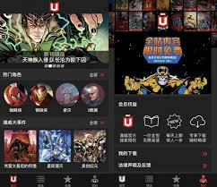 Netease launches <b>Chinese version of</b> Marvel Unlimited comic app ...