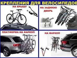 <b>корзина</b> - Купить фаркопы, кунги, багажники, рейлинги ...