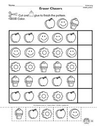 Abb Worksheets For Kindergarten PatternsResults For Ab Pattern Kindergarten Worksheet Guest The Pattern