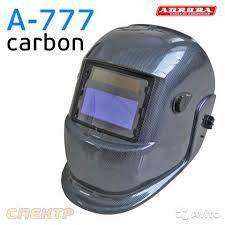 <b>Маска сварщика хамелеон Aurora</b> A-777 Carbon купить в ...
