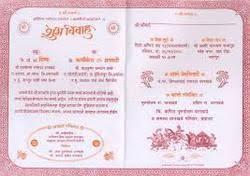 Retailer of English Wedding Cards Printing Services & Greeting ...