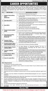 express career application security guard application form online apply in express on 26 oct 2014 jobs in