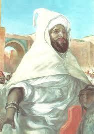 Abd ar-Rahmán ibn Hisham