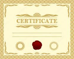 certificate template stock vector © natali123457 20250057 certificate template is presented on a picture vector by natali123457