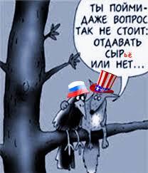 Европарламент призвал приостановить отношения с Россией, пока она не выведет войска из Украины - Цензор.НЕТ 5106