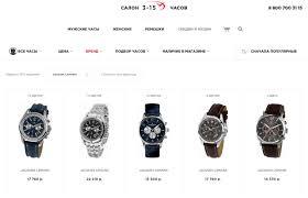 Фирменные <b>ремешки</b> для наручных <b>часов</b> — купить в интернет ...