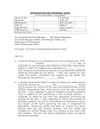 sample letter granting access to bank account   sample business letterapplication letter for bank overdraft against security by kba