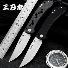 Goede Koop <b>Sanrenmu</b> 9165 12C27 Blade Carbon Fiber G10 ...